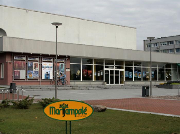 """Spindulio"" kino teatre"