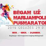 Į bėgimą už Marijampolę registruojasi net iš Afrikos žemyno