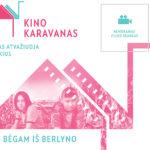 Šakiuose – nemokamas geriausio Europos jaunimo filmo seansas