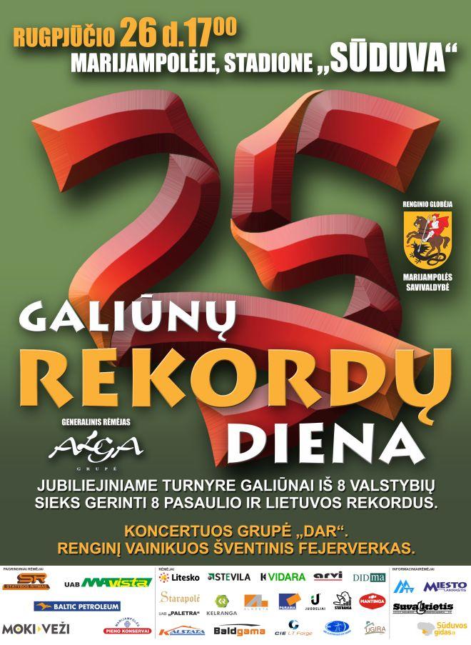 galiunas-2017