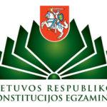 Konstitucijos egzaminas 2017. Kviečiame marijampoliečius!