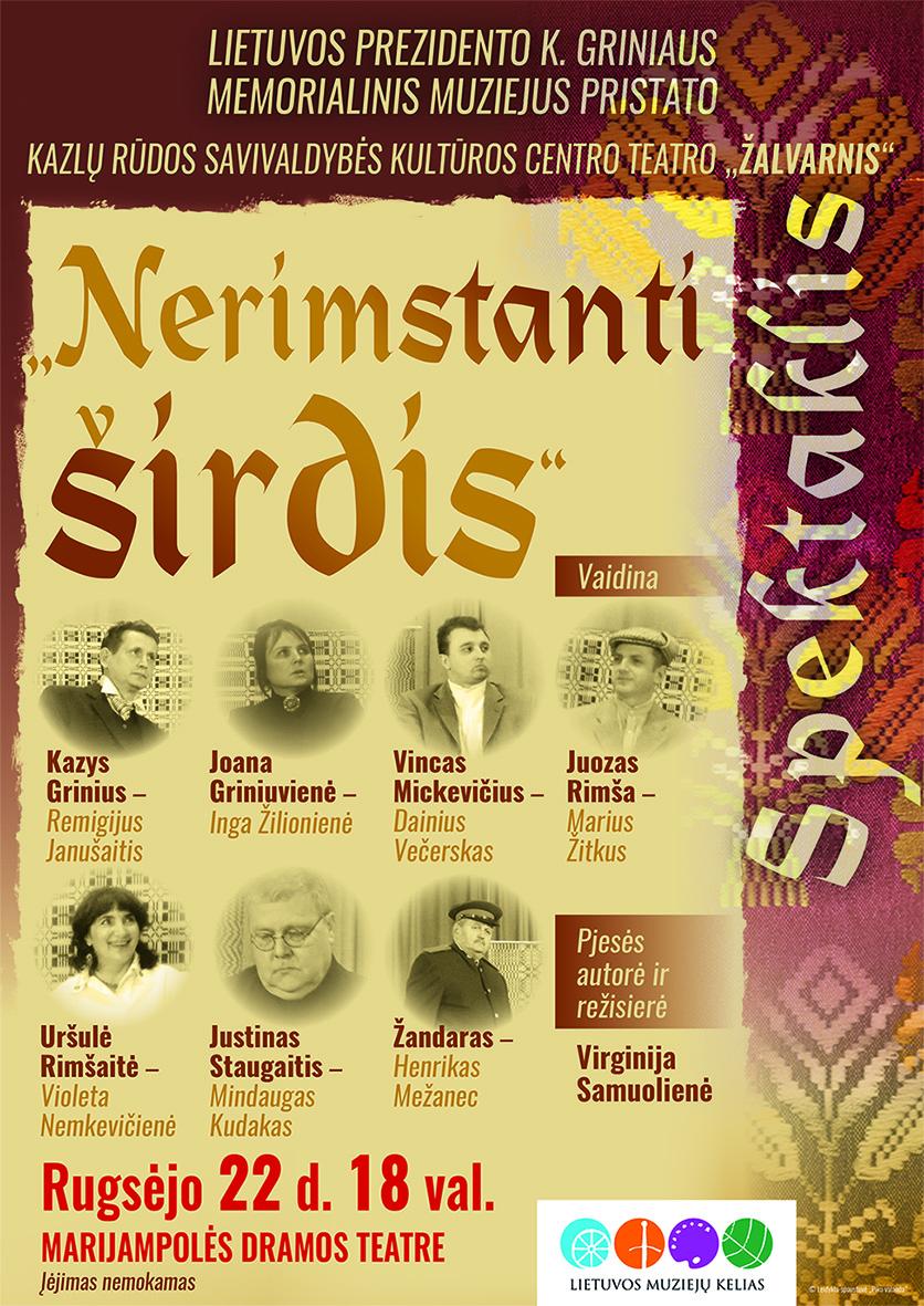 Spektaklis NERIMSTANTI ŠIRDIS @ Marijampolės dramos teatras