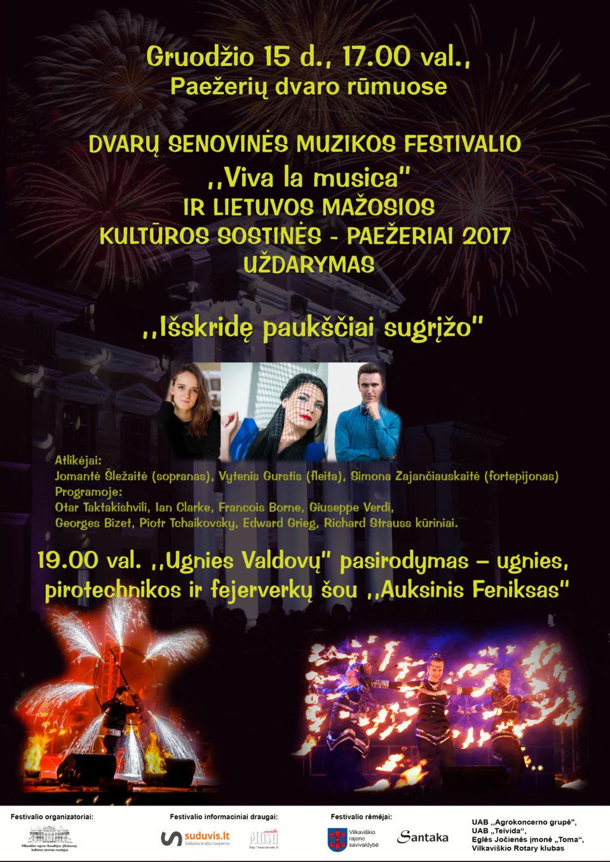 Dvarų senovinės muzikos festivalio uždarymas @ Paežerių dvaro rūmai