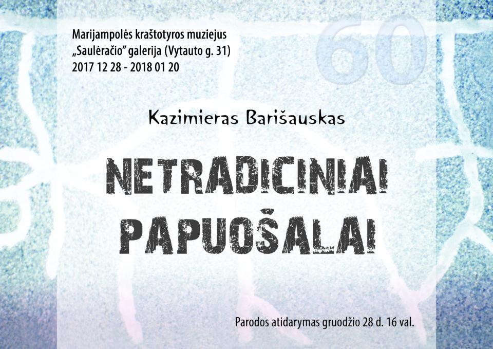 barisauskas_kvietimas