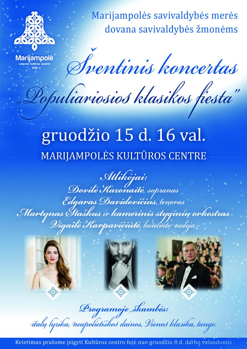 Šventinis padėkos koncertas @ Marijampolės kukltūros centras