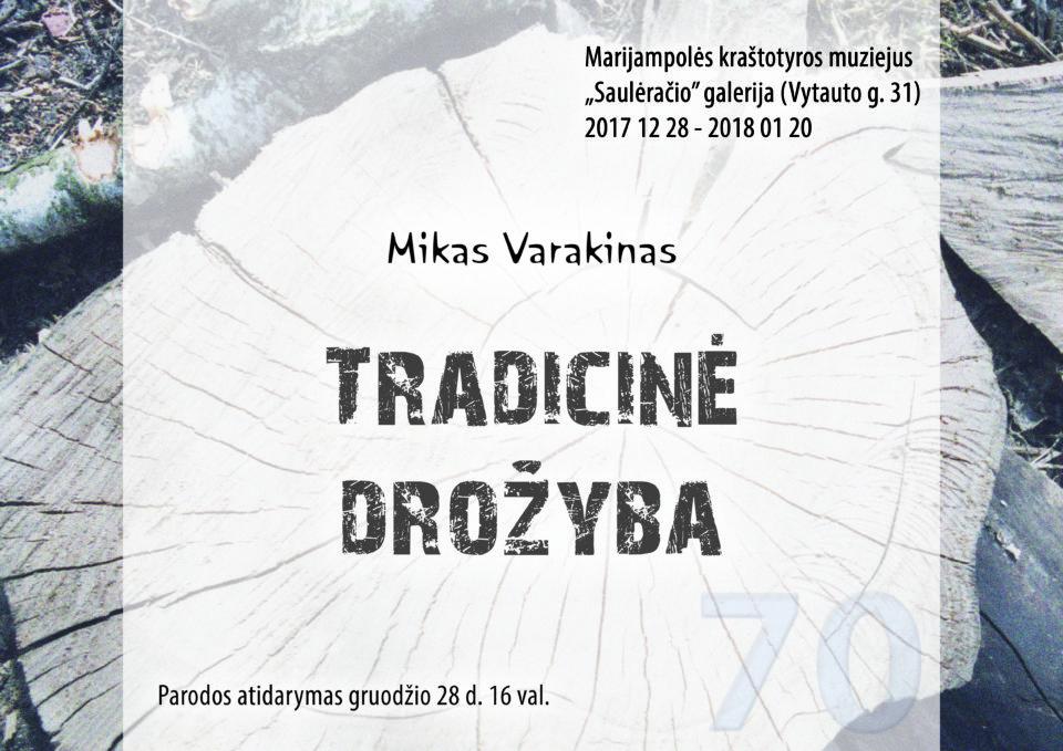 Paroda TRADICINĖ DROŽYBA @ Marijampolės kraštotyros muziejus