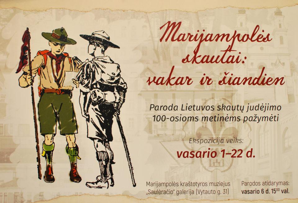 Marijampolės skautai: vakar ir šiandien @ Marijampolės kraštotyros muziejus