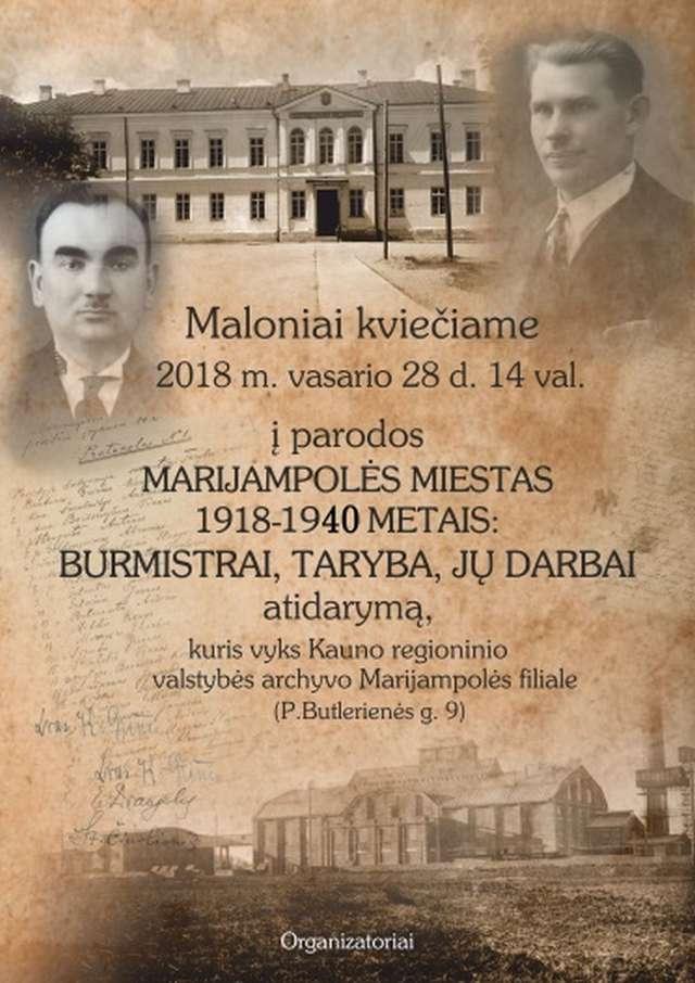 Paroda @ Kauno regioninio valstybės archyvo Marijampolės filiale