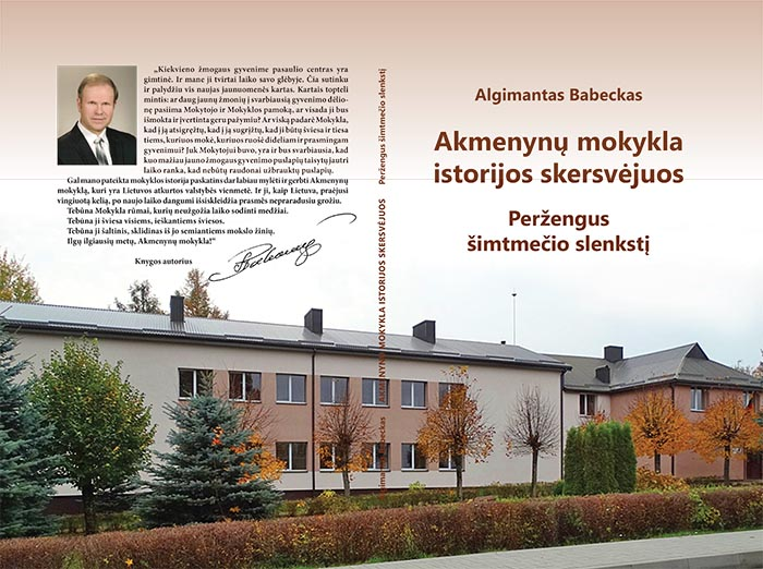akmenynu-mokykla-cover-1