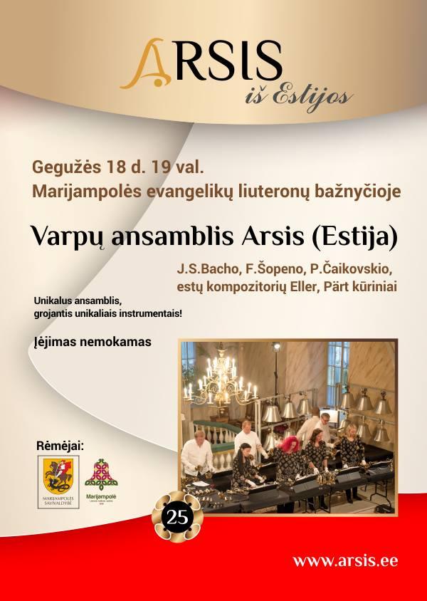 estu-varpu-ansamblio-koncertas-gegues-18-d-_n