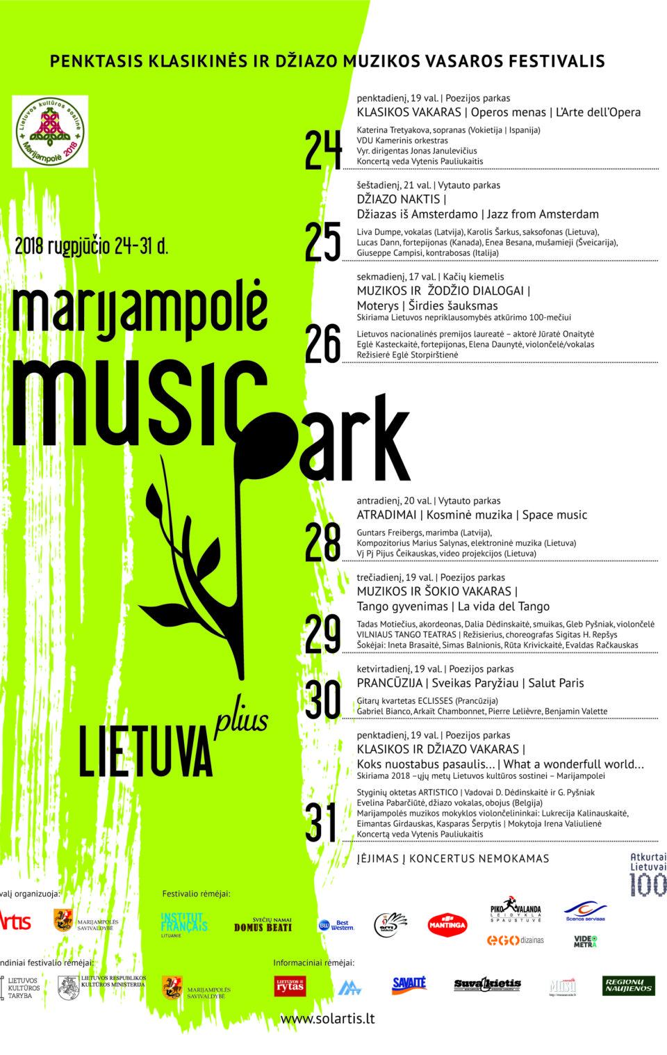 Muzikos vasaros festivalis @ Marijampolė