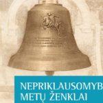 """""""Lietuvos muziejų kelias"""" ir vėl Suvalkijoje (Sūduvoje)"""