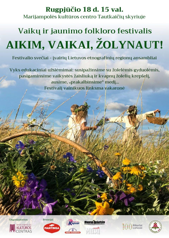 Folkloro festivalis @ Tautkaičiai