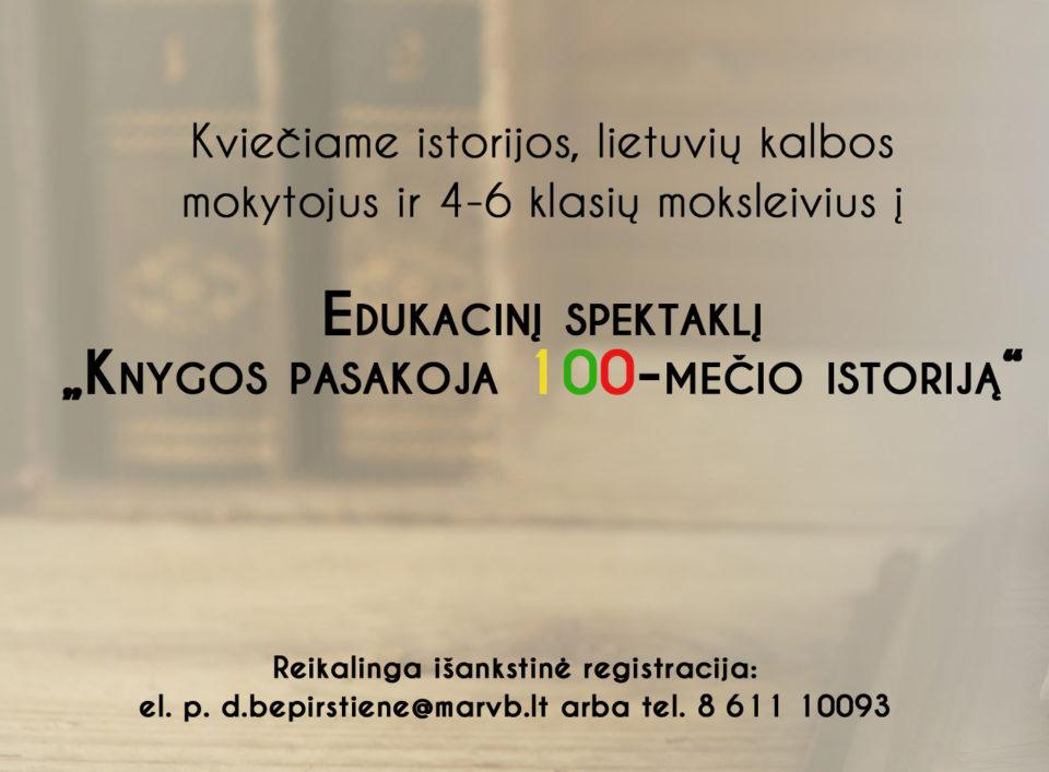 Edukacinis spektaklis @ Marijampolės Petro Kriaučiūno viešoji biblioteka