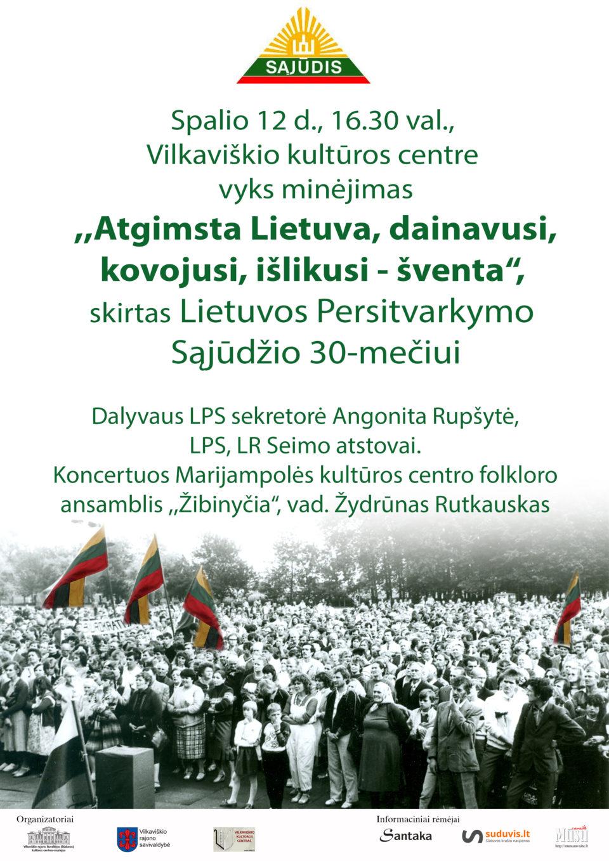 Minėjimas @ Vilkaviškio kultūros centras