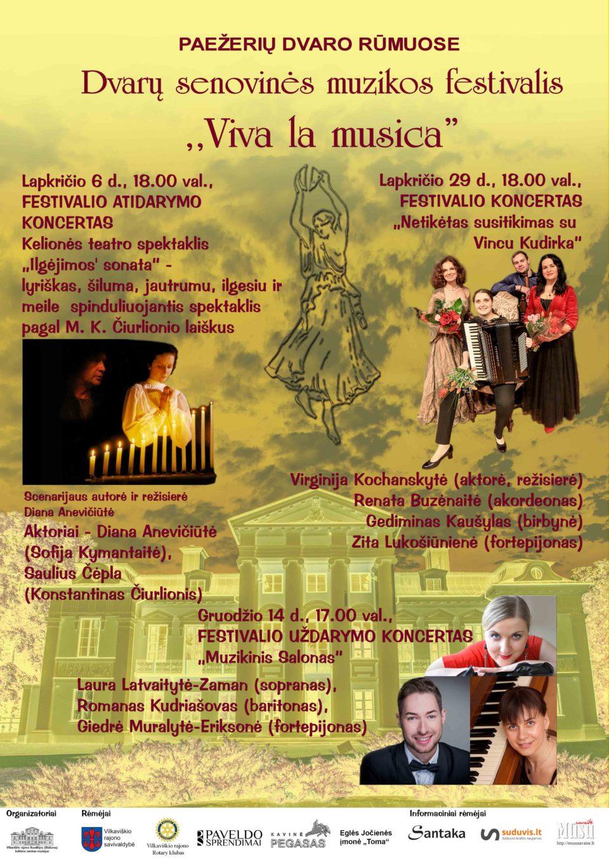 Dvarų senovinės muzikos festivalis @ Paežerių dvaro rūmai