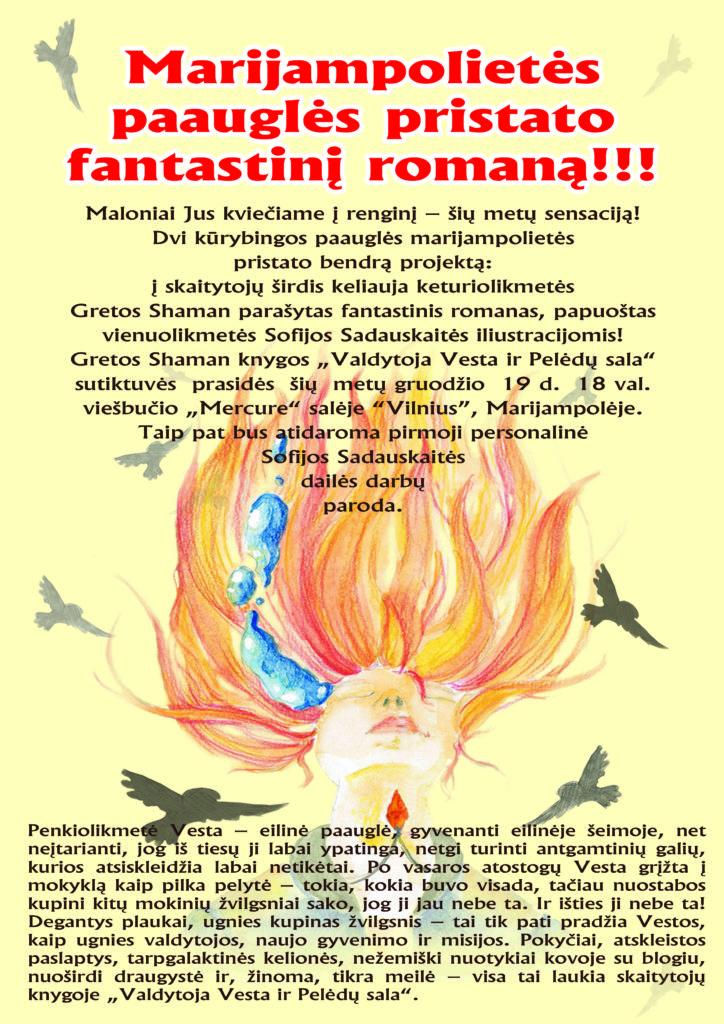 Marijampolietės paauglės pristato fantastinį romaną!!! @ Marijampolė, viesšbučio MERCURE II a. salė
