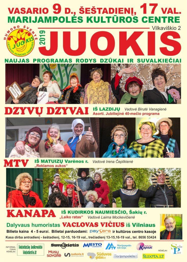 JUOKIS 2019 @ Marijampolės kultūros centras