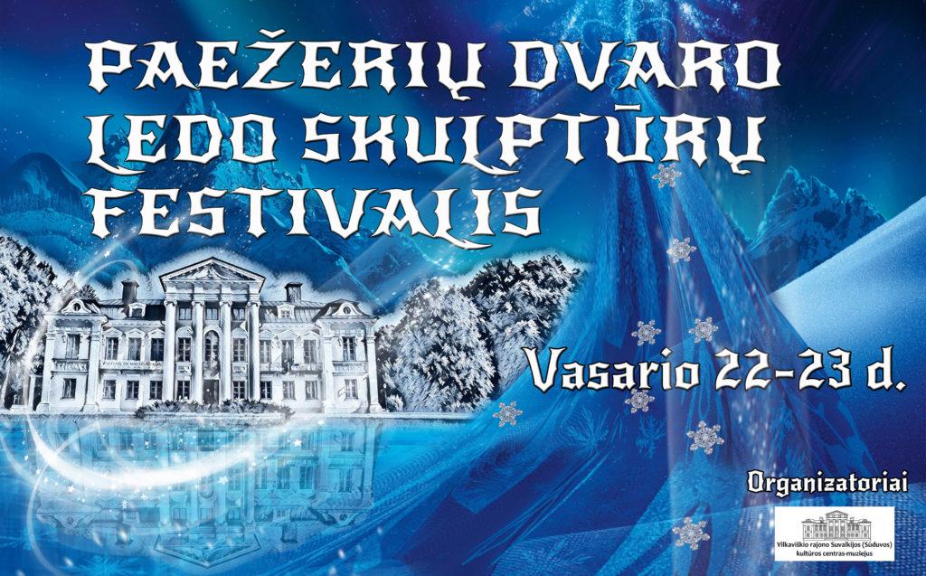 Paežerių dvaro ledo skulptūrų festivalis @ Paežerių dvaro rūmai