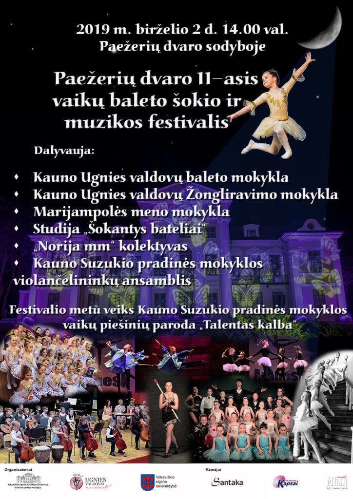 Baleto festivalis @ Paežerių dvaro rūmai
