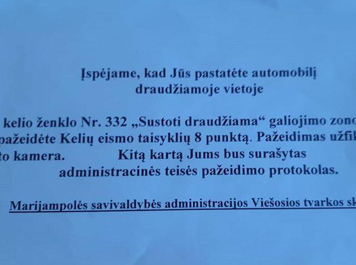 Marijampolės savivaldybės administracija informuoja apie apgaulingus pranešimus