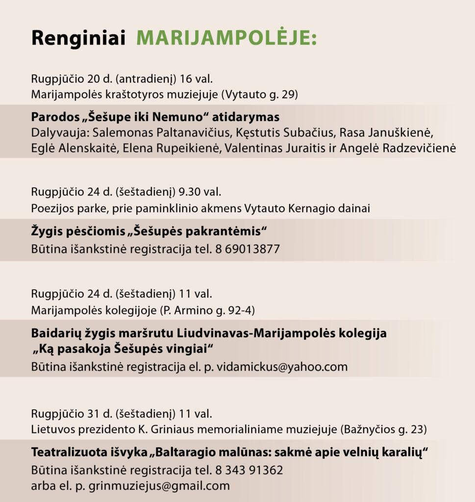 MUZIEJŲ KELIAS MARIJAMPOLĖJE
