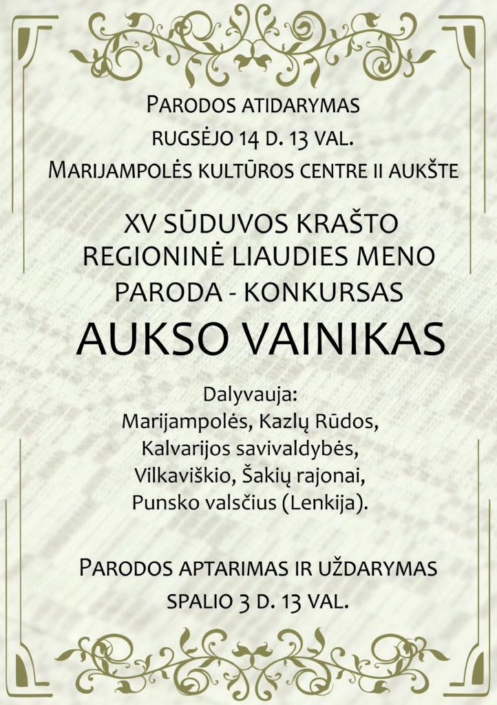 AUKSO VAINIKAS @ Marijampolės kultūros centras