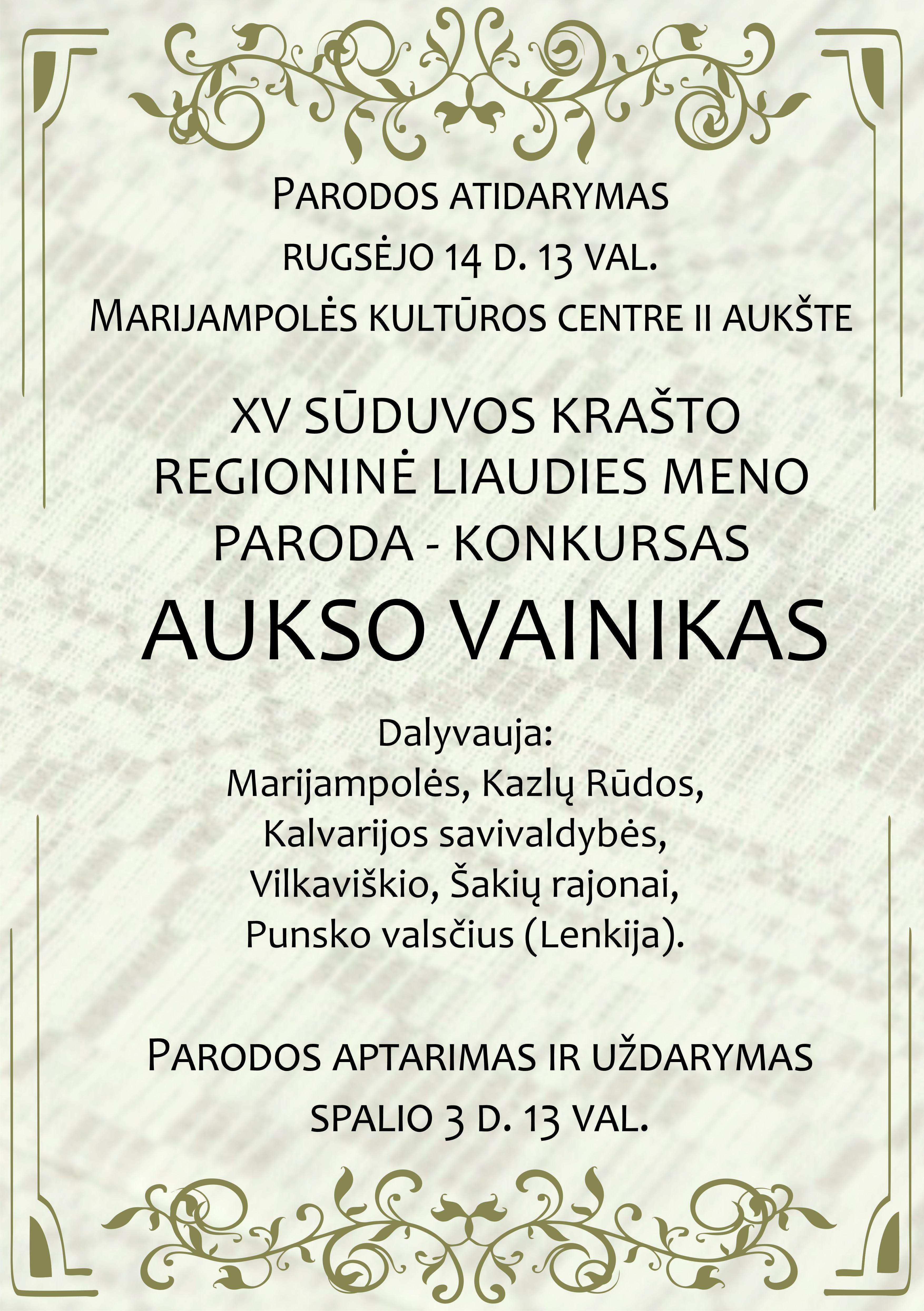 AUKSO VAINIKAS