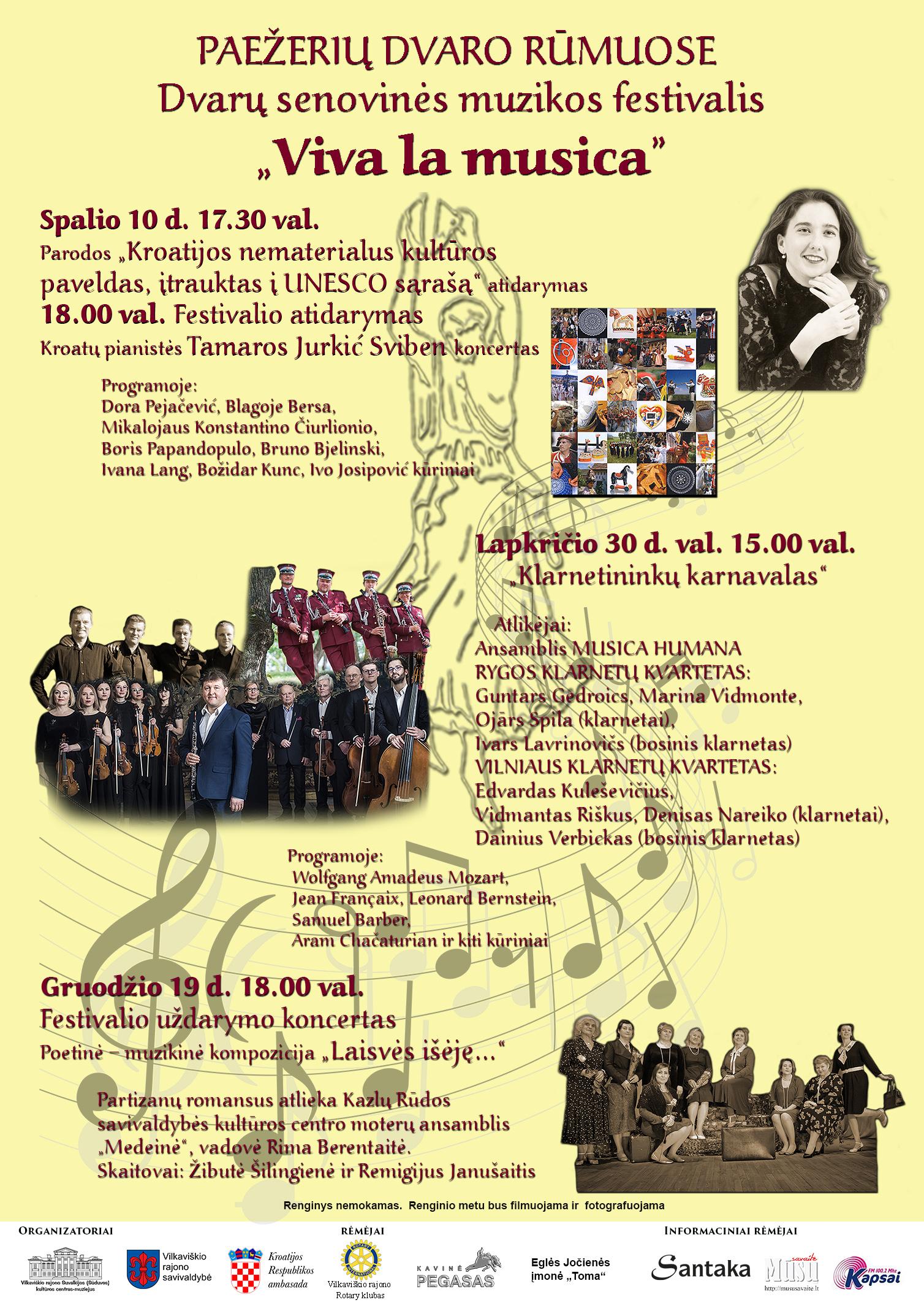Dvarų senovinės muzikos festivalis