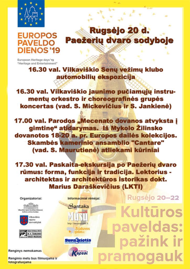 Europos paveldo dienos'19 @ Paežerių dvaro rūmai