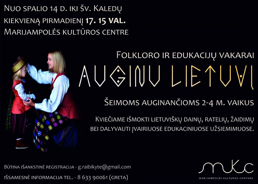 Folkloro ir edukacijų vakarai @ Marijampolės kultūros centras