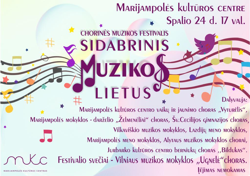 Chorinės muzikos festivalis @ Marijampolės kultūros centras