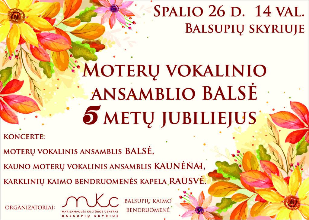 Koncertas @ Balsupiai (Marijampolės sav.)