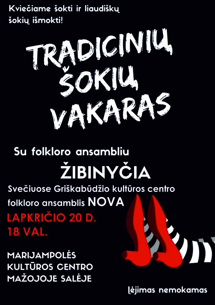 Šokių vakaras @ Marijampolės kultūros centras