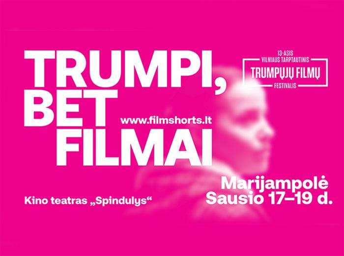 Trumpųjų filmų festivalis – greitam gyvenimo tempui. Šiemet ir Marijampolėje!
