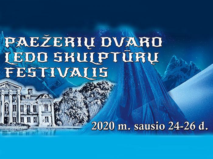 """Paežerių dvaro ledo skulptūrų festivalis """"Pasakų miškas"""""""