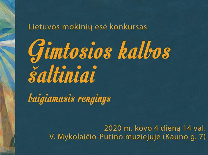 """Kviečiame į Lietuvos mokinių esė konkurso """"Gimtosios kalbos šaltiniai"""" baigiamąjį renginį!"""