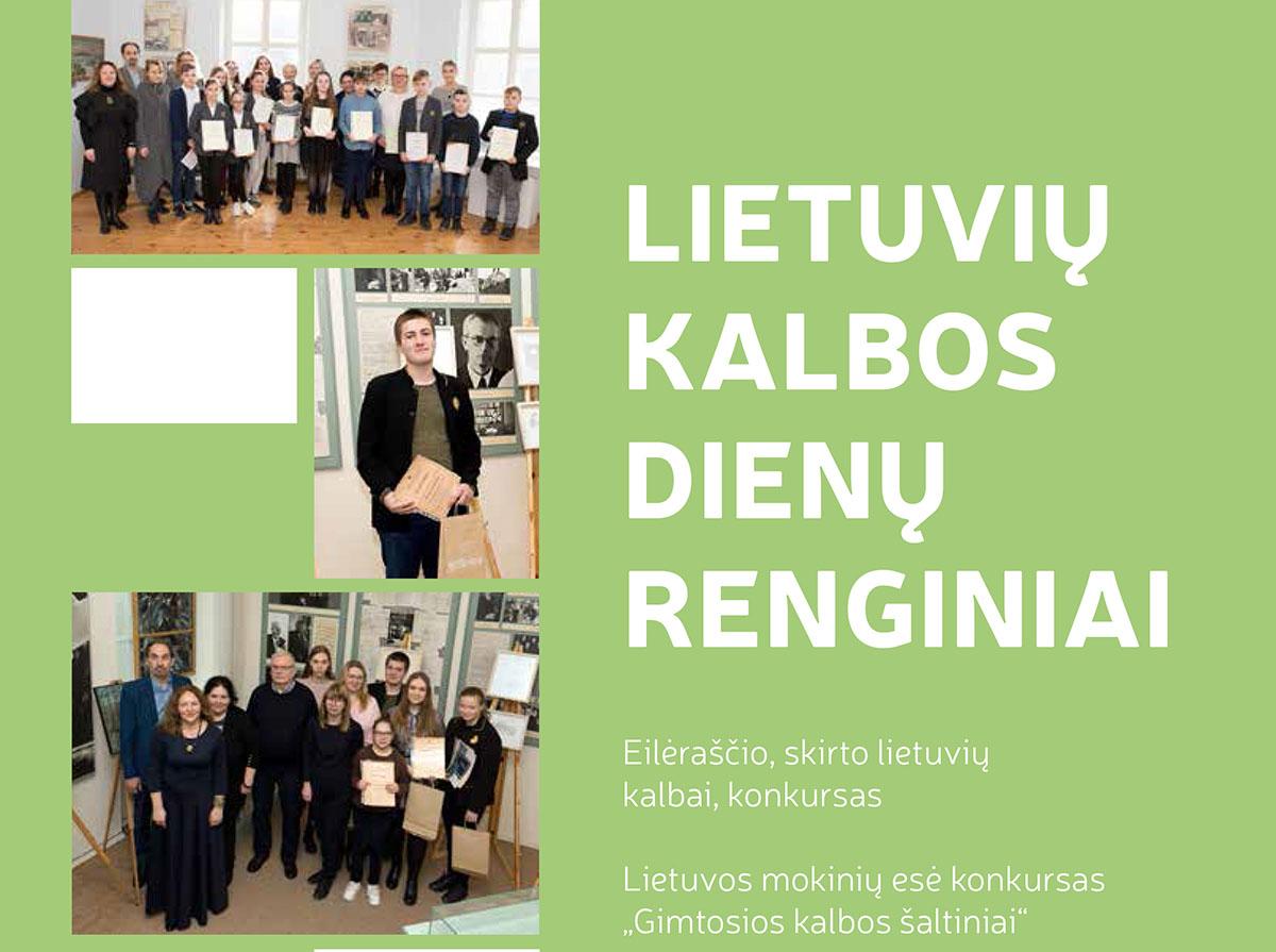 """Kviečiame susipažinti su nauju elektroniniu leidiniu """"Lietuvių kalbos dienų renginiai"""""""