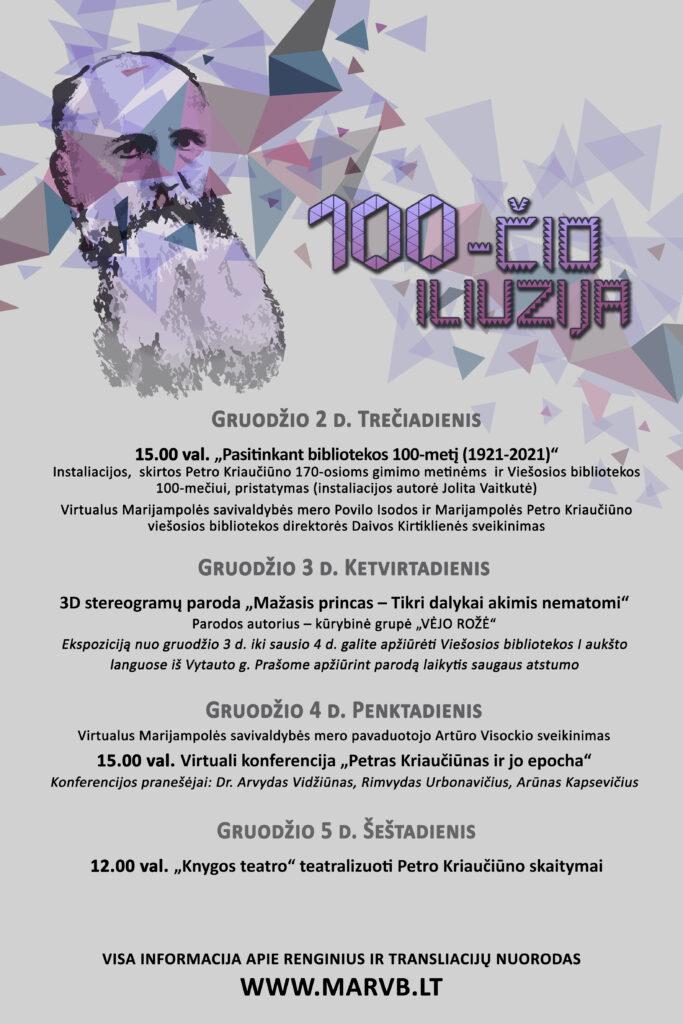 100-mečio iliuzija