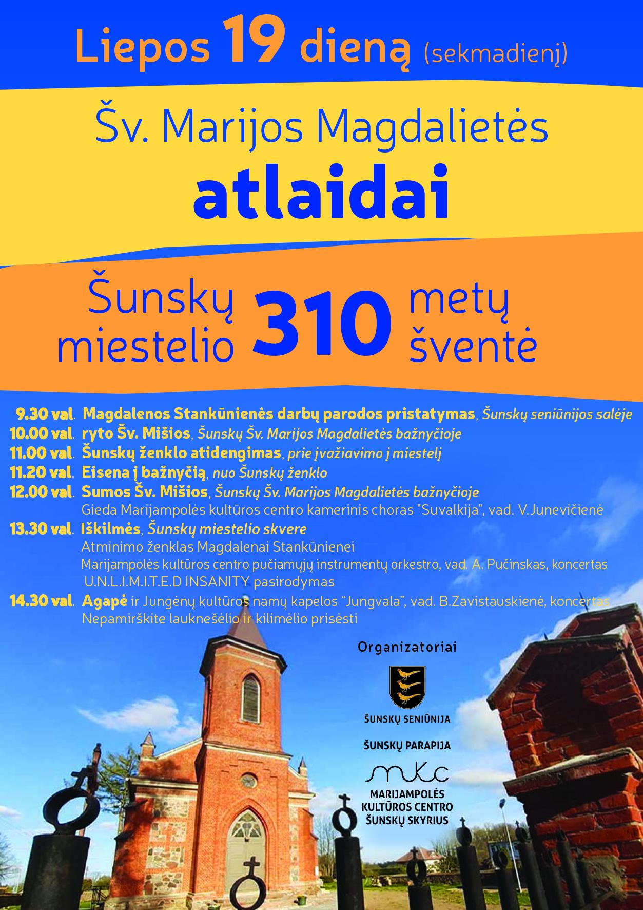 Šunskų 310 metų miestelio šventė