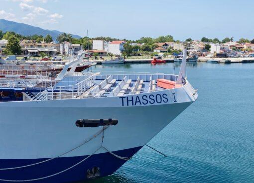 Mažai žinomoje Taso saloje dažniausiai girdisi graikų ir lietuvių kalbos