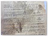 Seną istoriją liudijantis dokumentįas.