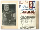"""Kybartų """"Sveikata"""" 1969 m. švenčia 50-mečio jubiliejų. """"Sveikata"""" archyvo nuotr"""